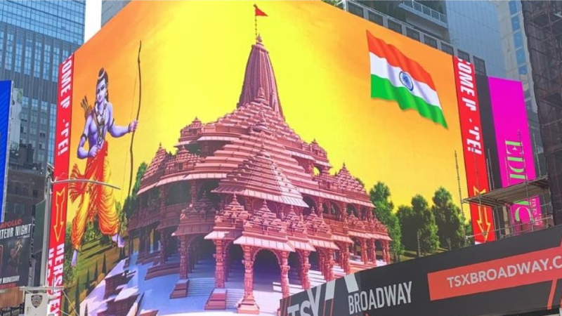 Watch: New York's Times Square displays Ram Mandir digital billboard